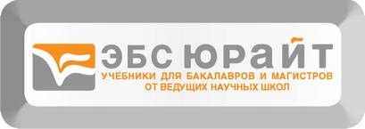 logo Urait