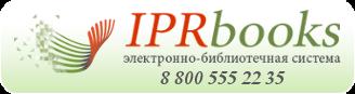 logo iprbooks