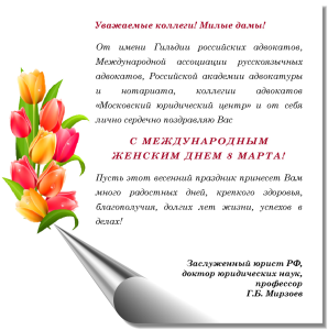 news-040316-2