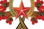 VIII Московская метапредметная Олимпиада «Не прервется связь поколений – 2021»