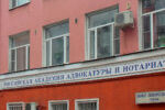 Российская академия адвокатуры и нотариата проводит Дни открытых дверей