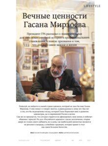 В «Российском адвокате» опубликовано интервью с Г. Б. Мирзоевым
