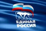 Г.Б. Мирзоев поздравил лидеров партии «Единая России» с победой на выборах в Госдуму