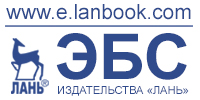 logo Lany