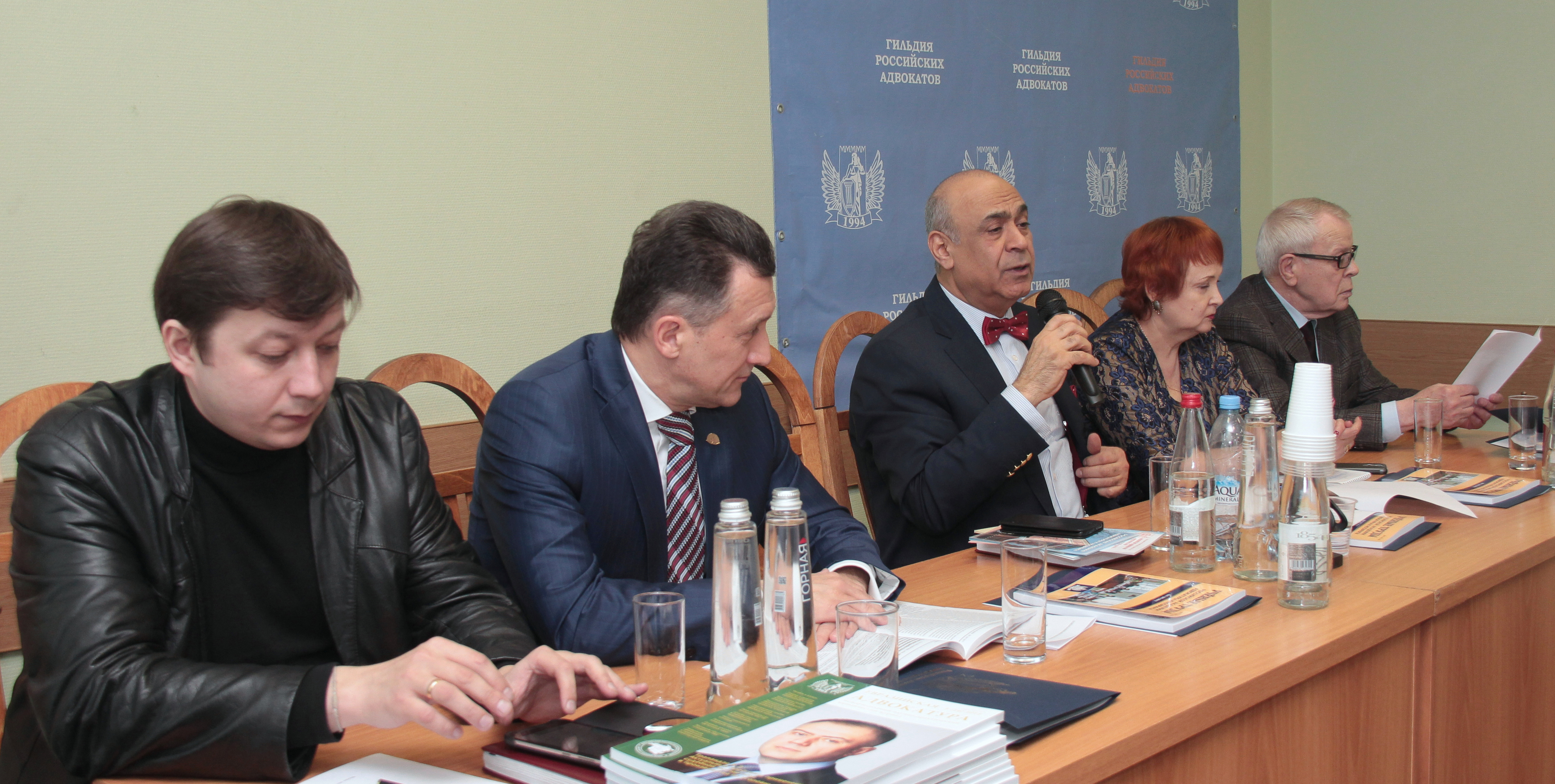 Российская академия адвокатуры на курской