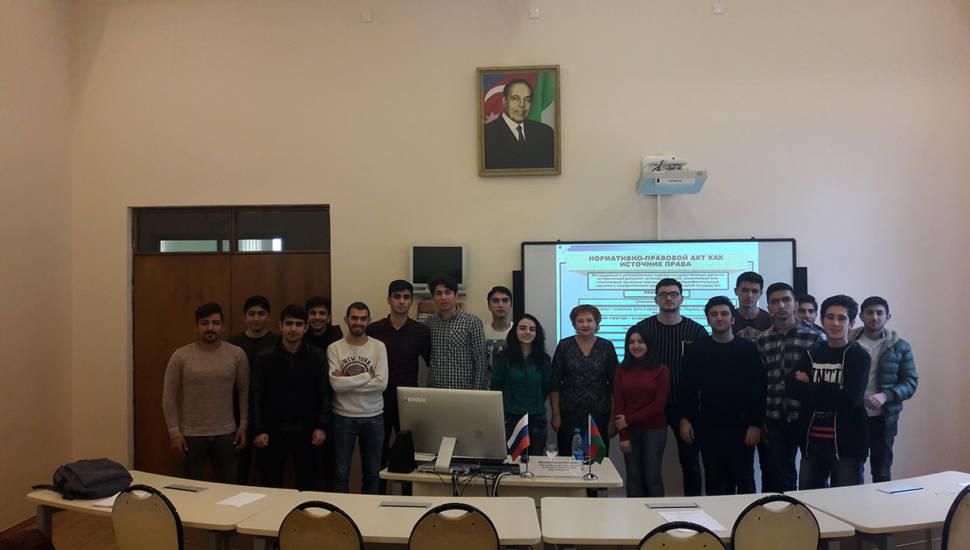 С 13 по 15 декабря 2017 года, доктор юридических наук, профессор Шагиева Розалина Васильевна в качестве приглашенного профессора провела ряд лекций в Таможенной академии (Азербайджанская Республика, г.Баку).