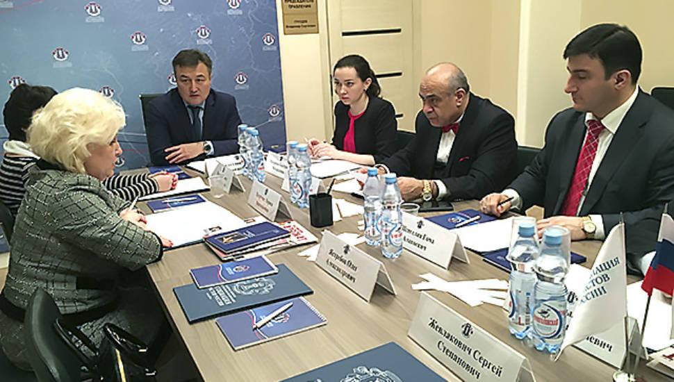 В Ассоциации юристов России обсудили проблемы юридического образования