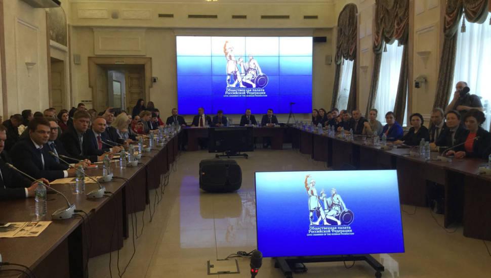 Г.Б. Мирзоев принял участие в заседании Комиссии Ассоциации юристов России по вопросам деятельности адвокатуры