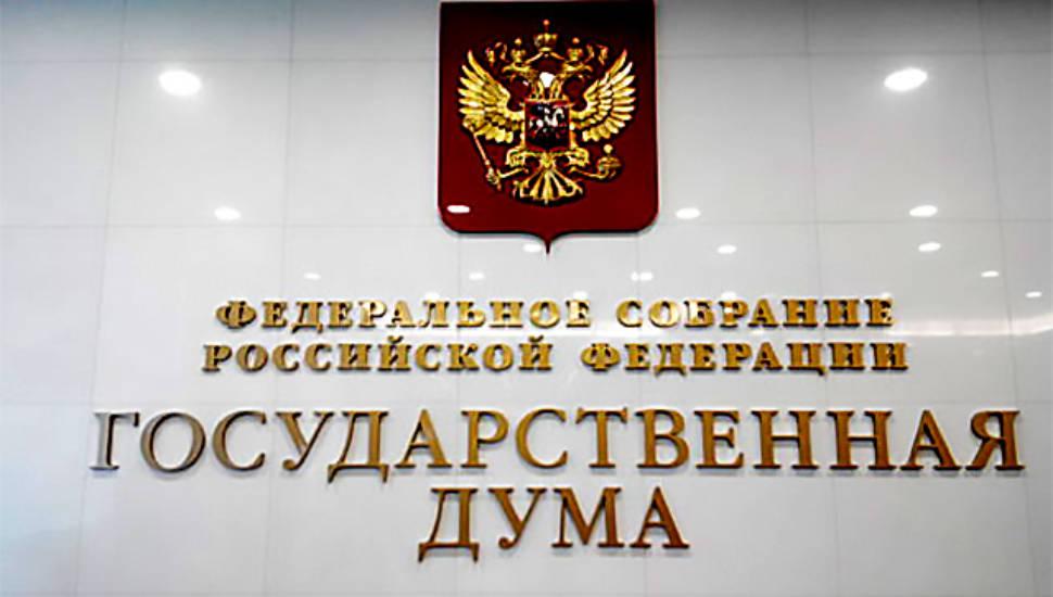Г.Б. Мирзоев утвержден членом Экспертного совета по вопросам государственной регламентации образовательной деятельности при Комитете Госдумы по образованию и науке